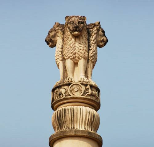 Image result for sarnath pillar